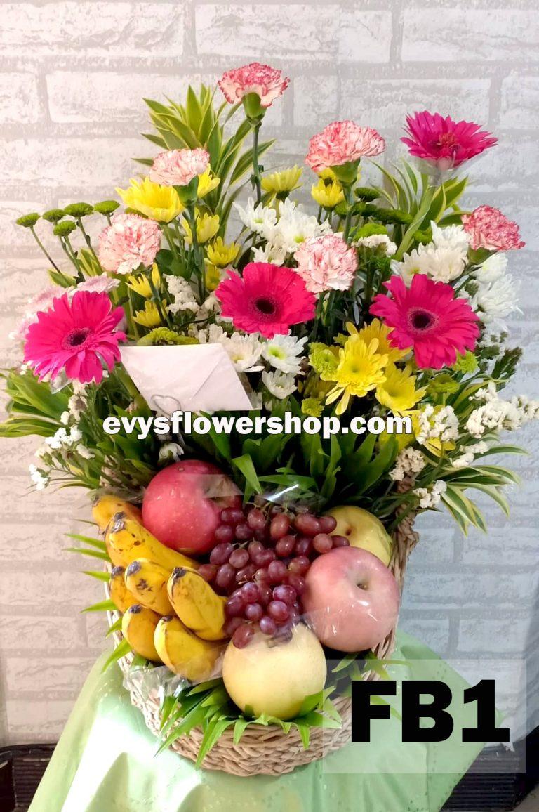 FB1, fruit basket, flowers and fruits basket, hamper, flower delivery, flower delivery philippines