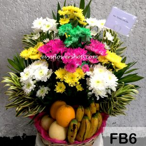 FB6, fruit basket, flowers and fruits basket, hamper, flower delivery, flower delivery philippines