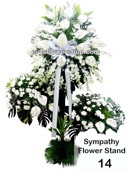 sympathy flower stand 14