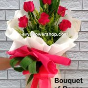 bouquet of roses 23, bouquet, bouquet of roses, roses, flower delivery, flower delivery philippines