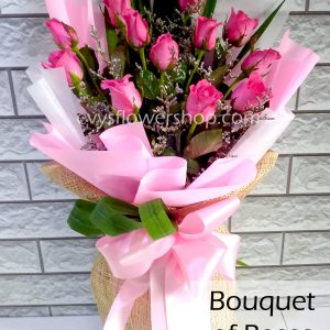 bouquet of roses 26, bouquet, flower delivery, flower delivery philippines