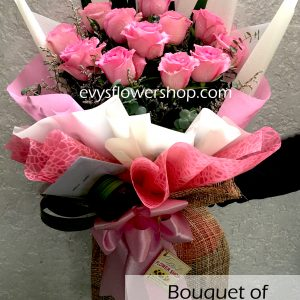 bouquet of ecuadorian roses 1, bouquet of ecuadorian roses, ecuadorian roses, bouquet, flower delivery, flower delivery philippines
