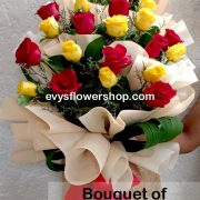 bouquet of ecuadorian roses 10, bouquet of ecuadorian roses, ecuadorian roses, bouquet, flower delivery, flower delivery philippines