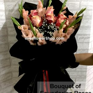 bouquet of ecuadorian roses 13, bouquet of ecuadorian roses, ecuadorian roses, bouquet, flower delivery, flower delivery philippines