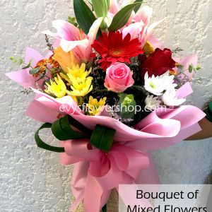 bouquet of mixed flowers 11, bouquet of mixed flowers, spring flowers, bouquet, flower delivery, flower delivery philippines