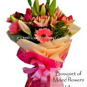 bouquet of mixed flowers 19, bouquet of mixed flowers, spring flowers, bouquet, flower delivery, flower delivery philippines