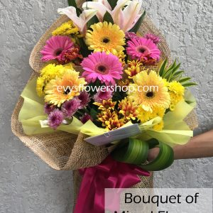 bouquet of mixed flowers 24, bouquet of mixed flowers, spring flowers, bouquet, flower delivery, flower delivery philippines