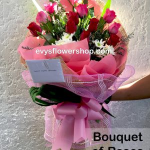bouquet of roses 48, bouquet, bouquet of roses, roses, flower delivery, flower delivery philippines