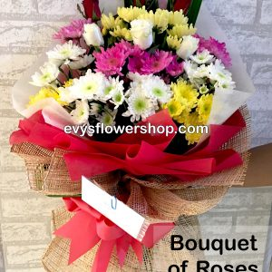 bouquet of roses 53, bouquet, bouquet of roses, roses, flower delivery, flower delivery philippines