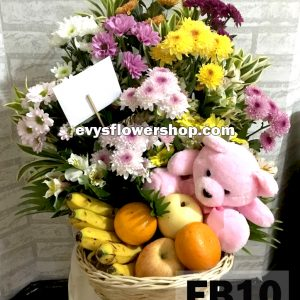 FB10, fruit basket, flowers and fruits basket, hamper, flower delivery, flower delivery philippines
