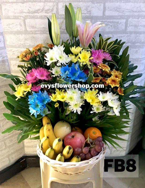 FB8, fruit basket, flowers and fruits basket, hamper, flower delivery, flower delivery philippines