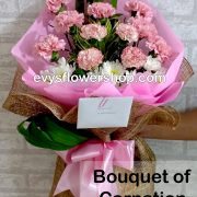 bouquet of carnation 6, bouquet of carnation, carnation, bouquet, flower delivery, flower delivery philippines