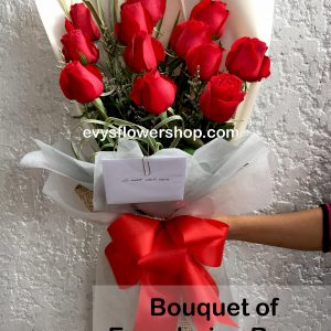 bouquet of ecuadorian roses 32, bouquet of ecuadorian roses, ecuadorian roses, bouquet, flower delivery, flower delivery philippines