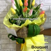 bouquet of tulips 17, bouquet of tulips, tulips, bouquet, flower delivery, flower delivery philippines