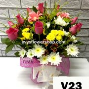V23, vase of mixed flowers, spring flowers, vase arrangement, vase, vase of flowers, flower delivery, flower delivery philippines