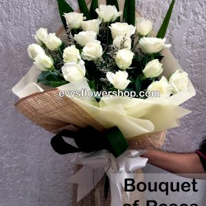 bouquet of roses 61, bouquet, bouquet of roses, roses, flower delivery, flower delivery philippines