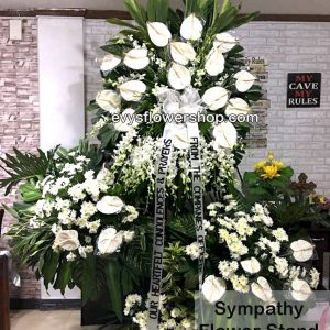 sympathy flower stand 92-flower delivery-funeral flowers-funeral flowers delivery-sympathy flowers-sympathy flowers delivery-funeral flowers delivery philippines-cheap funeral flowers delivery