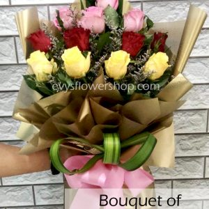bouquet of ecuadorian roses 37, bouquet of ecuadorian roses, ecuadorian roses, bouquet, flower delivery, flower delivery philippines